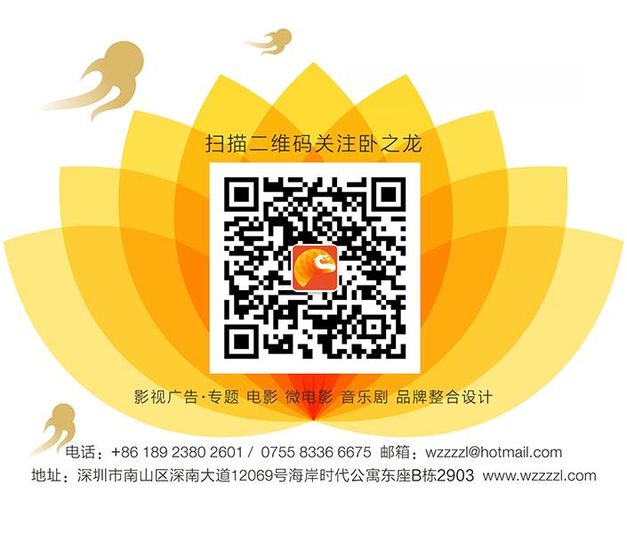 微信二維碼-web.jpg